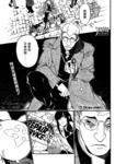 驱魔少年漫画第216话