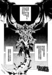 怪物猎人Epic漫画第7话