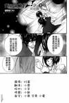 吸血鬼骑士漫画第91话