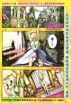 妖精的尾巴漫画第418话