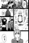 怪物王女漫画第86话