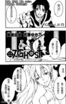 神幻拍档漫画第95话